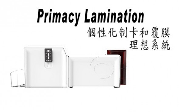 4M_primacy-lamination-main_zh